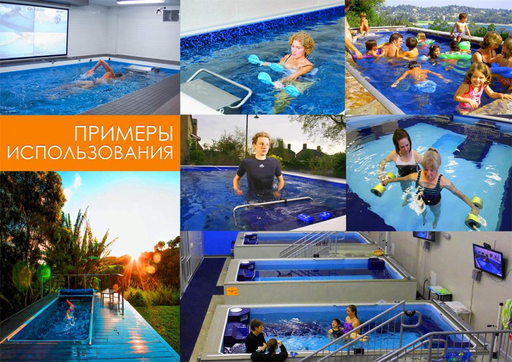 Новые тенденции в строительстве бассейнов